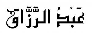 Abdul Razzaq Name Meaning and Description | Hawramani